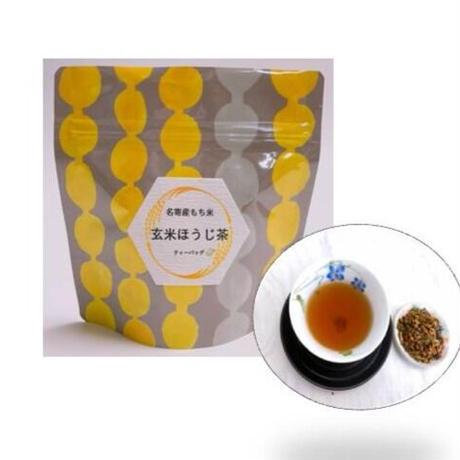 玄米ほうじ茶 ティバッグ 5包
