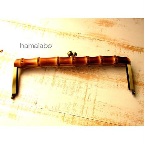 【HA-1333】竹の口金27cm(アンティークゴールド)