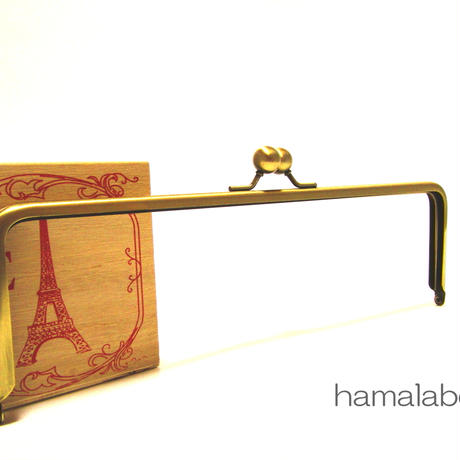 【HA-158】アメ玉口金 25cm/角型(アンティークゴールド)