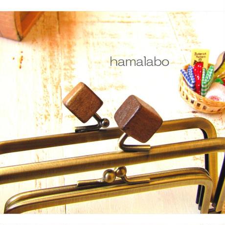 12月21日販売開始!【HA-1762】親子口金 12cm(茶色の木キューブ×アンティークゴールド)
