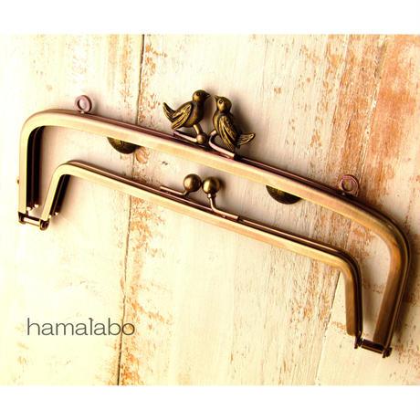 【HA-363】<廉価版>親子口金 19cm(小鳥のピースケ×アンティークゴールド)・カン付き