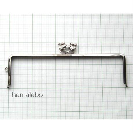 4月16日販売開始!【HA-845】<初回限定価格>25cm角型の口金(ウサギ×シルバー)