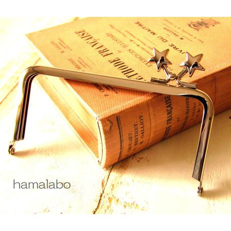 【HA-1423】<横ひねり>12cm/角型の口金(メタルスター×シルバー)