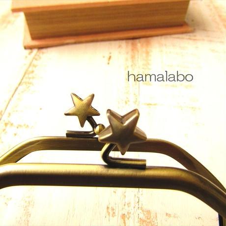 6月9日販売開始!【HA-1871】台形型の口金13cm/(メタルスター×アンティークゴールド)