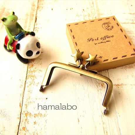 9月19日販売開始!【HA-1898】7.5cm/角型口金(メタルスター×アンティークゴールド)