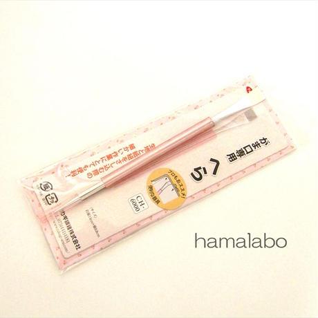 4月6日販売開始!【HA-631】がま口作りの道具(入門セット)
