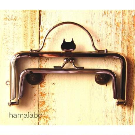 9月11日販売開始!【HA-1622】ネコ型タイプ!親子口金 12cm(押し口金×シルバー)