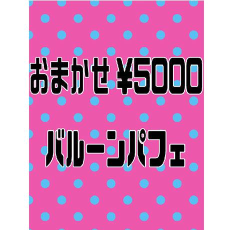 551fa7802b34924e48003812