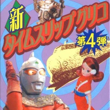 09.マツダコスモスポーツ レアカラー/赤