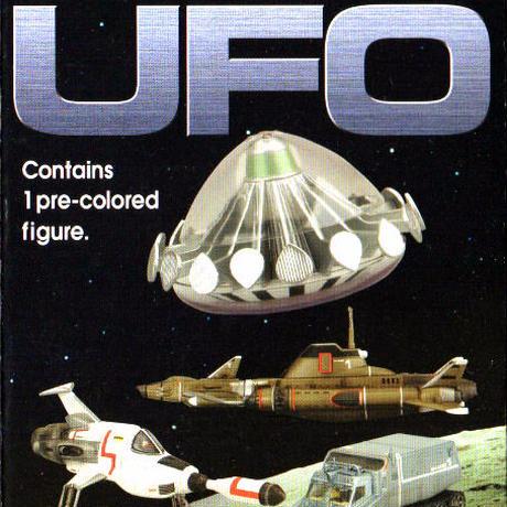 SFムービー・セレクション 謎の円盤UFO 全7種セット 【再販・未開封品】
