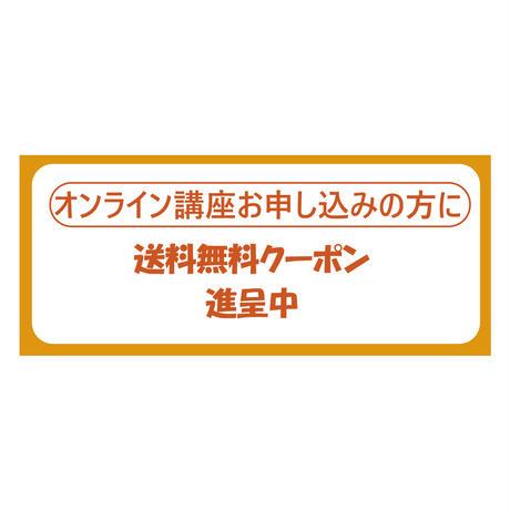 トリコットハーフAセット(10色各3枚・計30枚)