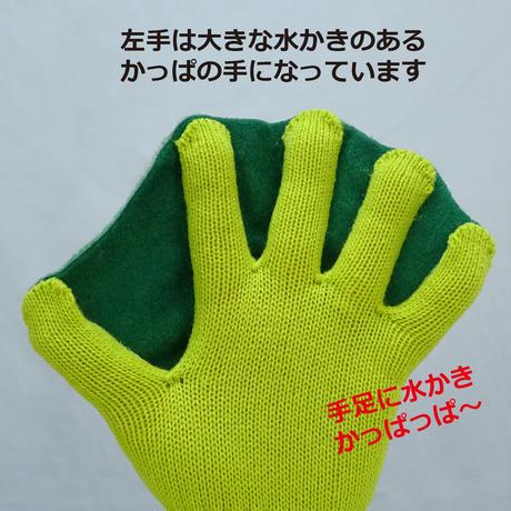 かっぱちゃん(手袋人形)右手・左手セット