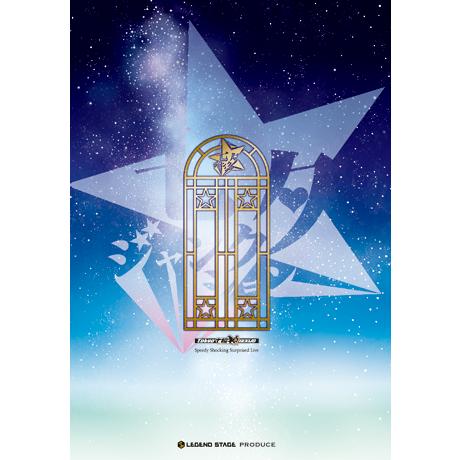 2015年 七夕ジャンクション公演DVD(7,000円税込)+送料