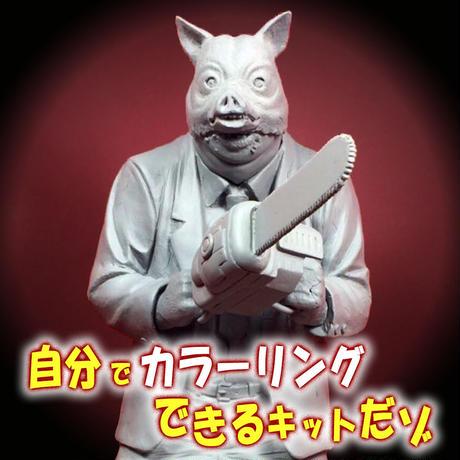 R-18【鬼畜島】カオル君【フィギュア】※ガレージキットver.