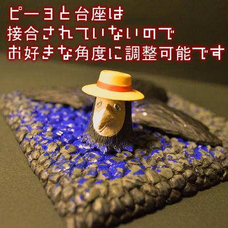 R-18【恐ろし屋限定】鬼畜島カオル君フィギュア【ピーヨ】