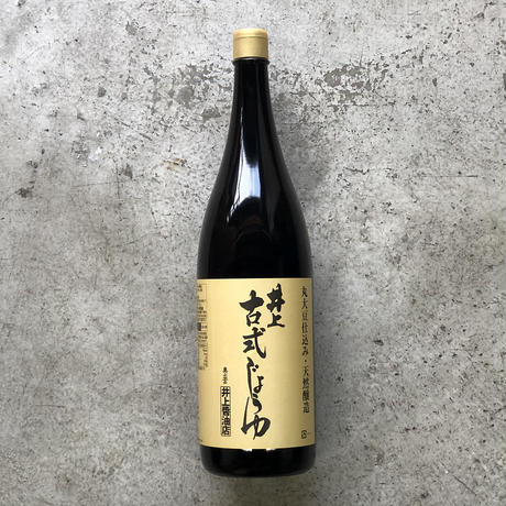 【井上醤油店】古式醤油 1.8ℓ