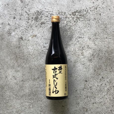 【井上醤油店】古式醤油 720ml