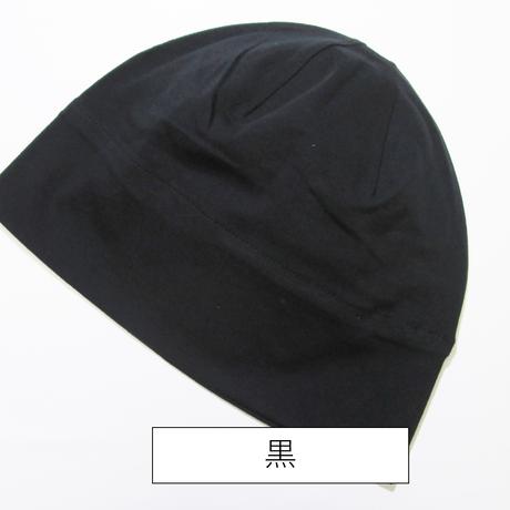 春夏におすすめ!ケアぼうし(超薄タイプ)(全6色)【ラージサイズ】