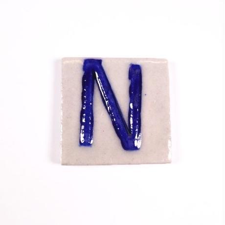 アルファベットタイル(H-N)BP19-68