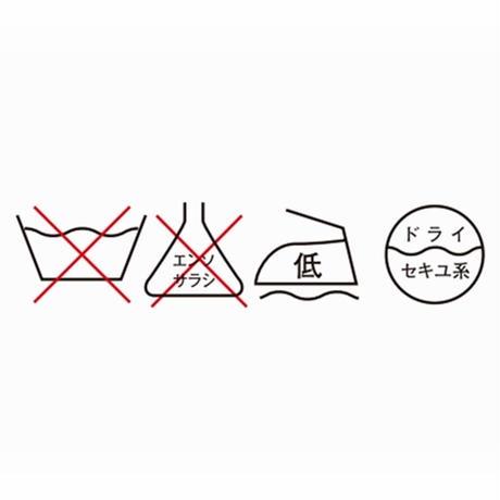 コットン x シルク チュニック Kali ピンク ソリッド  RASA
