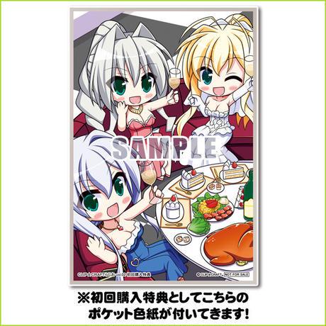 CLIP☆CRAFTらじお vol.2