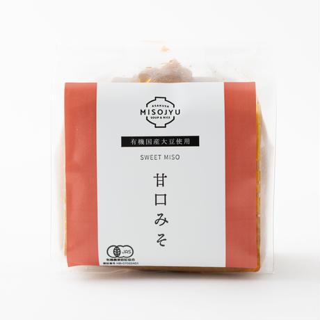 島根県産 MISOJYUの有機生みそ 甘口みそ 300g