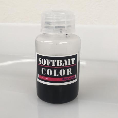 ソフトベイト カラー20g