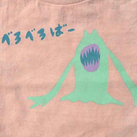 【ロンパース80】べろべろばーおばけ◎春桜色