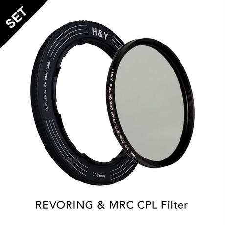 REVORING 52-72mm  &  MRC CPL フィルター77mmセット