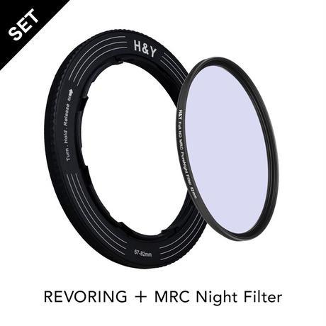 REVORING52-72mm & MRC Night Filter77mmセット