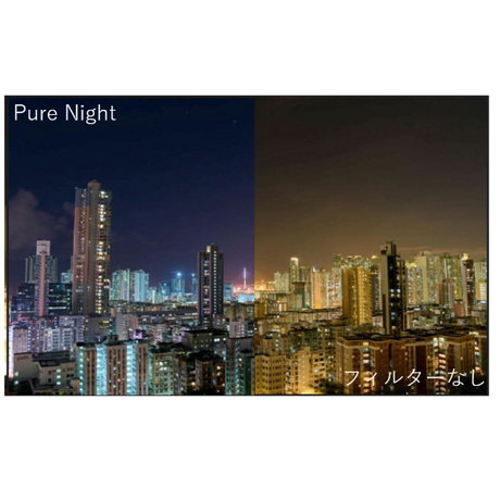 100x100mm ナイトフィルター(100x100mm Night Filter)