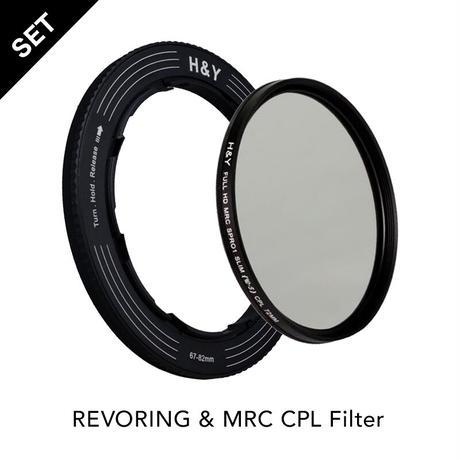 REVORING 46-62mm  &  MRC CPL フィルター67mmセット
