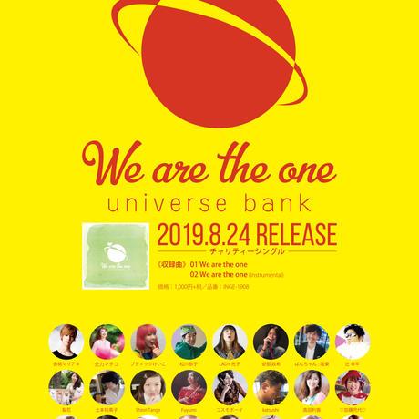 【電子チケット】2019年08月24日 Missing vol.130〜universe bankリリースパーティー〜
