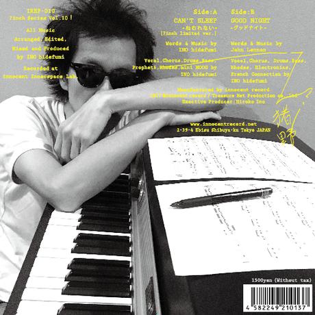 7inch Series vol.10