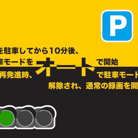 innowa Journey Plus R ドライブレコーダー 前後2カメラ オート駐車モード フルHD Wi-Fi GPS 電源直結コード付 駐車監視 2年保証