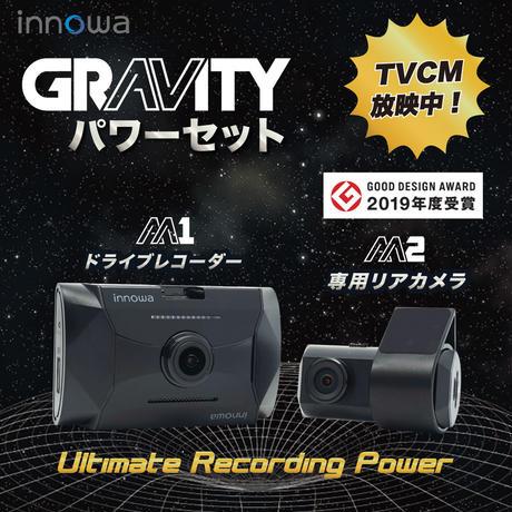 innowa GRAVITY パワーセット ドライブレコーダー 前後2カメラ スマート駐車監視 パワーナイトビジョン フルHD Wi-Fi GPS 160度広角 64GBのSDカード付 2年保証