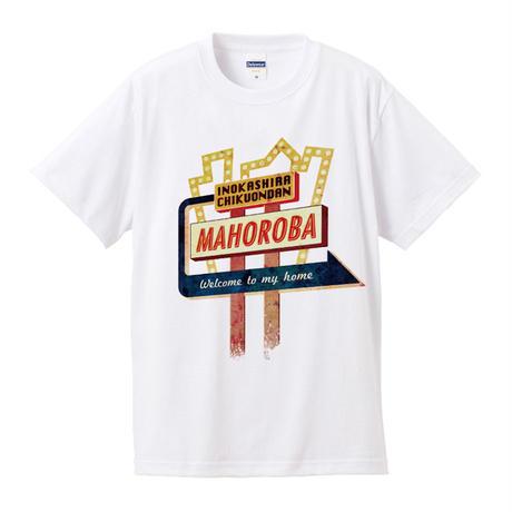 MAHOROBA Tシャツ