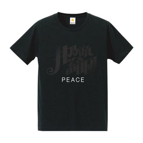 """井乃頭蓄音団ロゴ Tシャツ """"PEACE"""""""