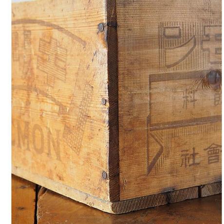 no698  キリンレモン木箱