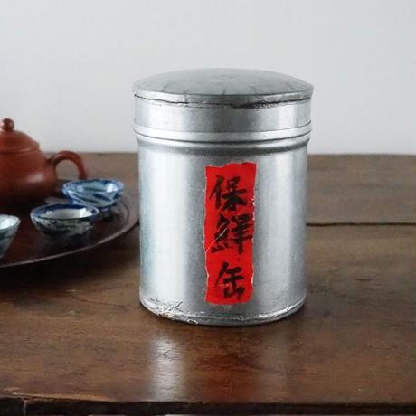 no156  台湾 茶缶