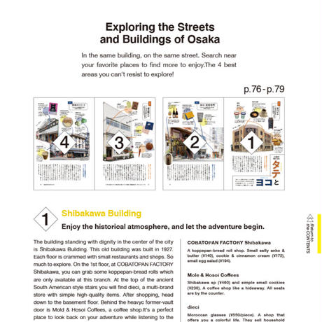 IN/SECTS Vol.12(English version)『A discovery into the real Osaka』