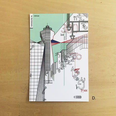 『A discovery into the real Osaka』PDF(English version) with Book