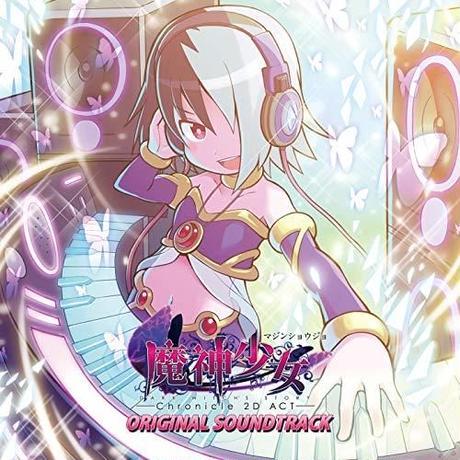 魔神少女 -Chronicle 2D ACT- オリジナルサウンドトラック
