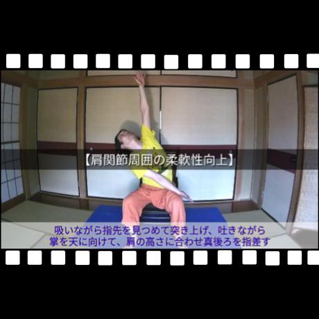 人生100年時代のヘルスケア〜 30分の運動習慣があなたの生き甲斐をサポートする!〜 TPPK体操