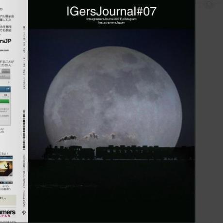 IGersJournal#07 Railstagram