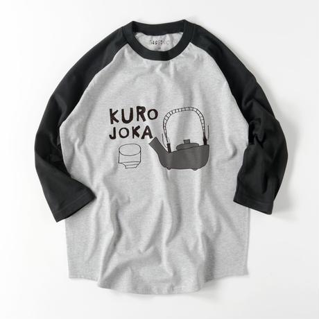 SATSUMA 黒じょか 7分袖ラグランTシャツ (2color S/M/L/XL)
