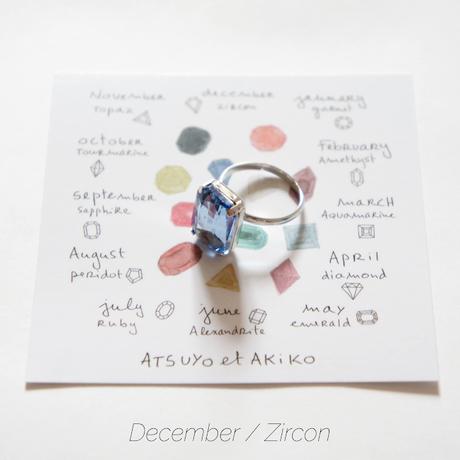 Rhine Stone Ring / ATSUYO et AKIKO