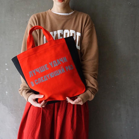【限定復刻】altonen Ferrari red logotip