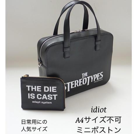 【受付終了】RESONATES  IDIOT