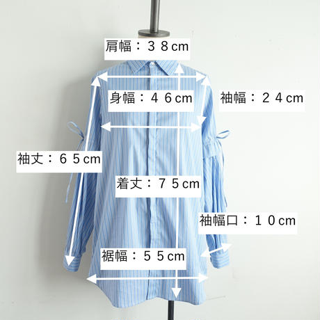 【予約終了】thomas magpie dress shirt